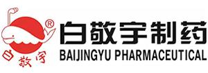南京白敬宇制药有限电竞比分网雷竞技